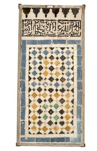 Zellige de la madrasa Bou Inania, musée Dar Batha à Fès - http://www.lemonde.fr/culture/portfolio/2014/10/17/le-maroc-medieval-au-louvre_4498279_3246.html