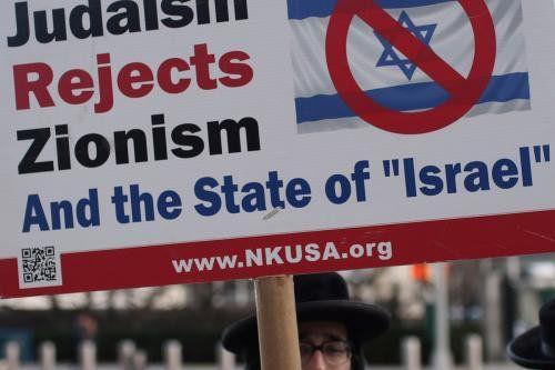 Des rabins soutiennent la résolution de l'ONU condamnant le colonialisme israélien en terre palestinienne (Vidéo)