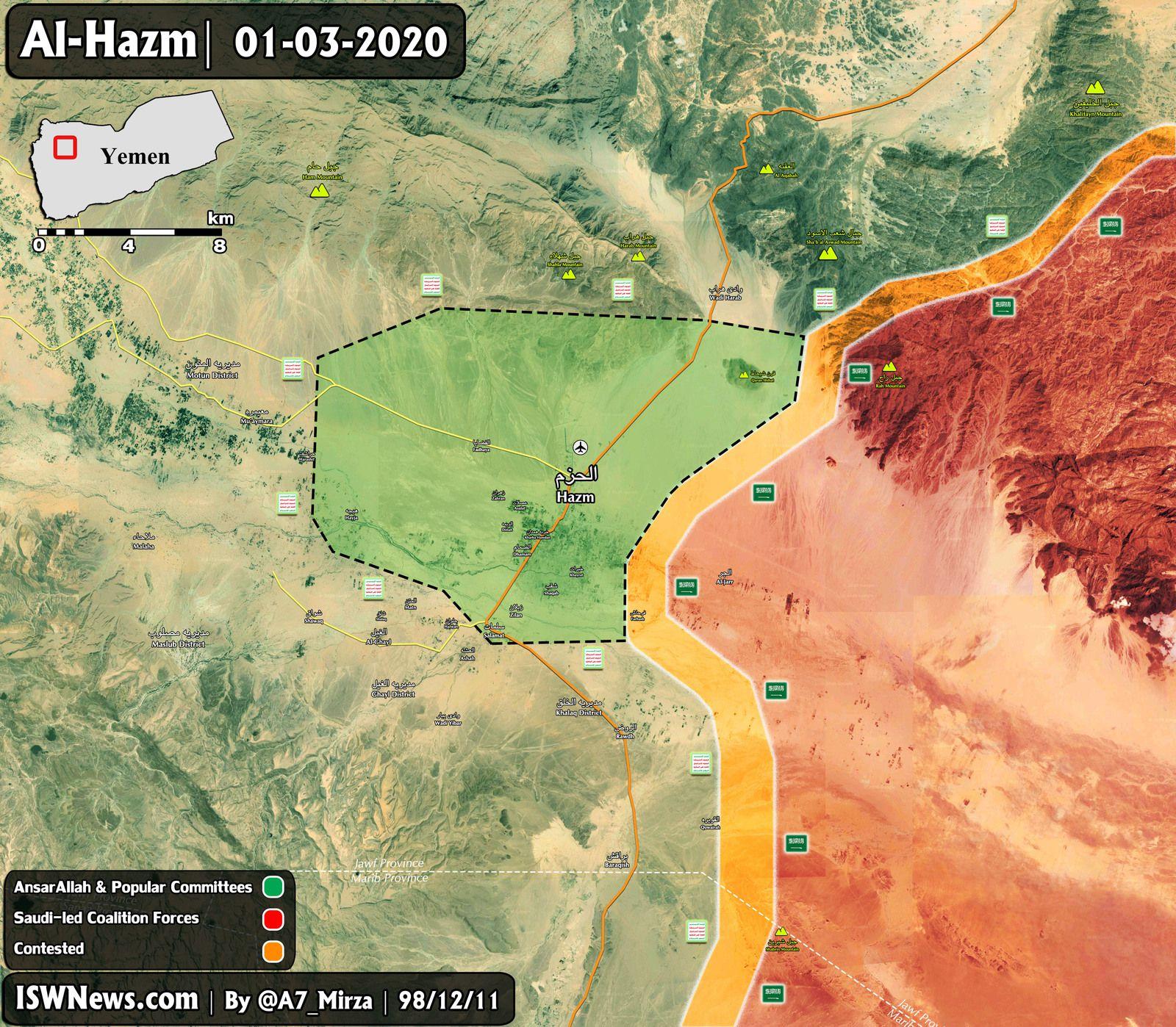 Ansar Allah a capturé la ville d'Al-Hazm dans la province d'al-Jawf au Yémen (Southfront)