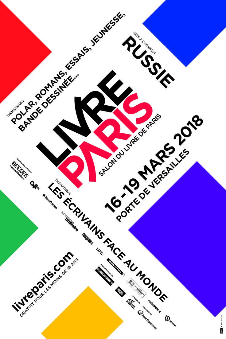 - affiche salon du livre de Paris 2018 -