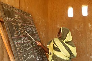Tchad, Etat sans éducation nationale