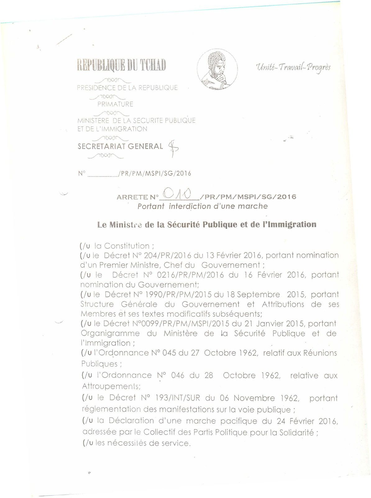 Nouvelle interdiction de la marche de l'opposition au Tchad: l'opinion l'internationale alertée