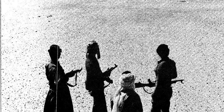 Tchad: l'affaire d'affrontements meurtriers d'Ergué entre jeunes de Moussoro et militaires tchadiens