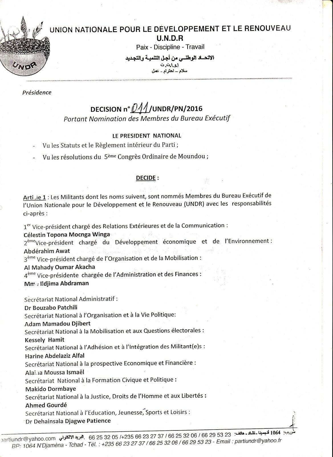 Tchad: nouveau bureau de l'Union Nationale pour le Développement et le Renouveau (UNDR)
