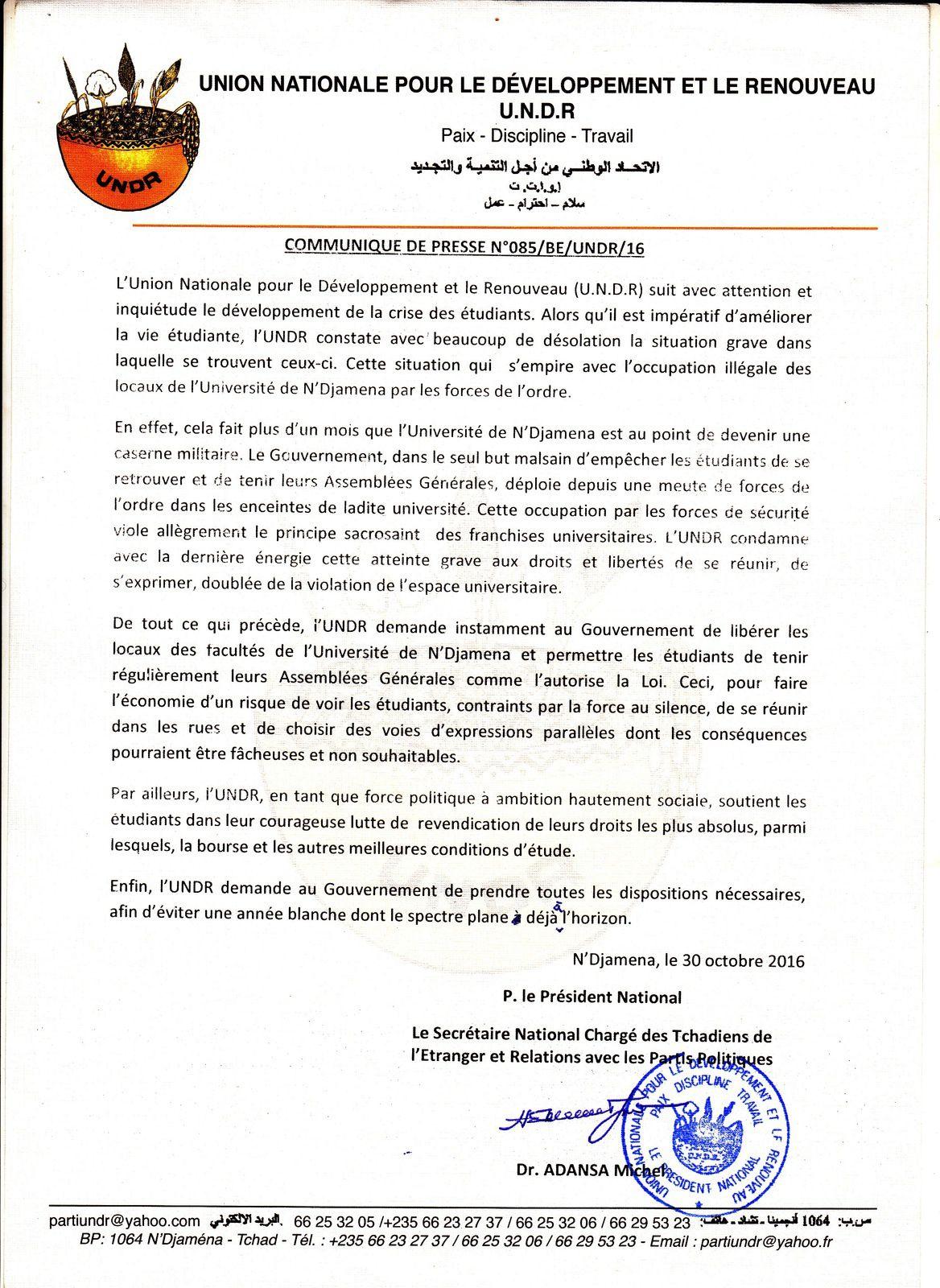 L'espace universitaire violé par les forces de l'ordre au Tchad: l'UNDR apporte son soutien aux étudiants dans leurs revendications