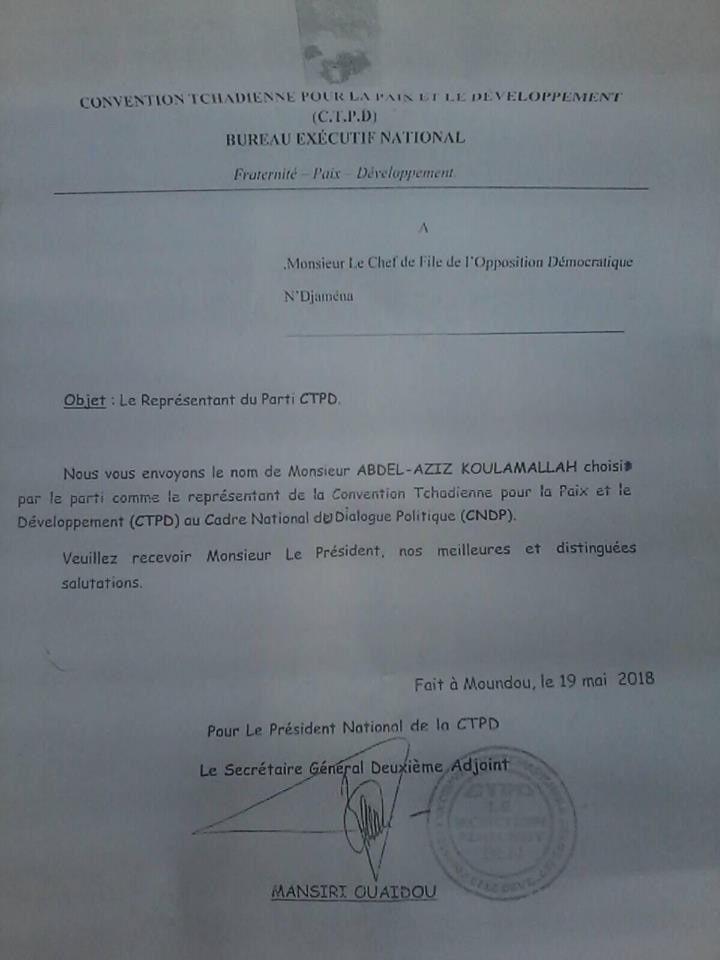 Abdel-aziz Koullamallah siègera t-il au sein du CNDP ?