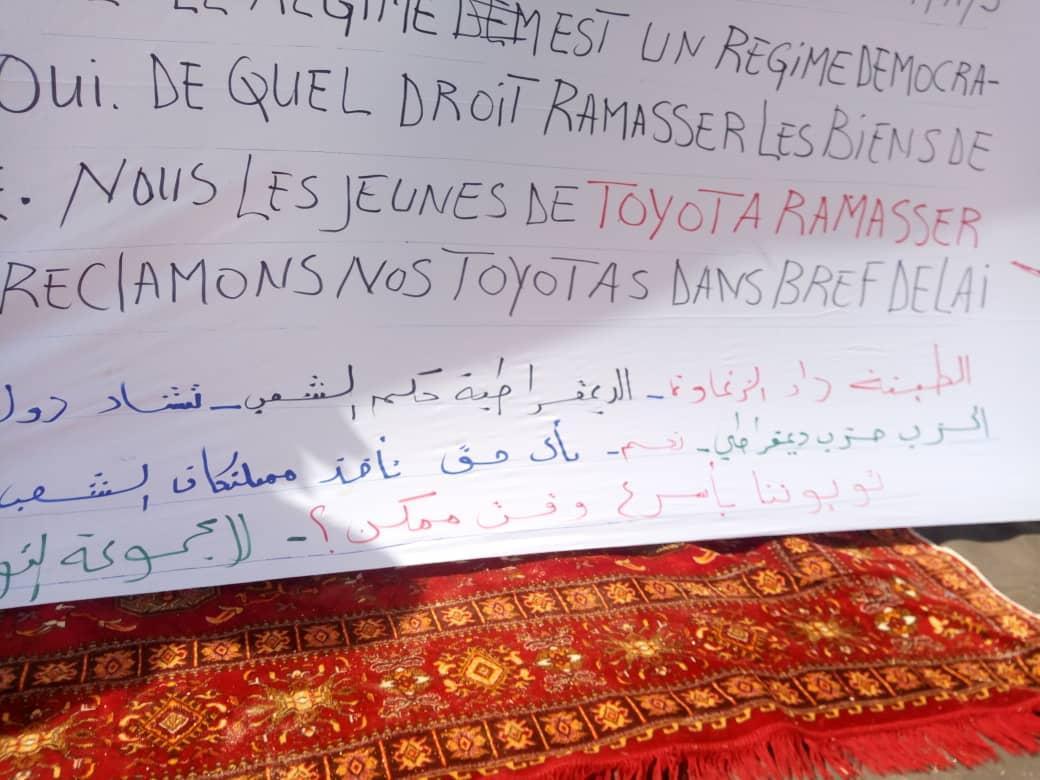 Plusieurs manifestations à Tiné, région natale d'Idriss Deby: le régime secoué de l'intérieur
