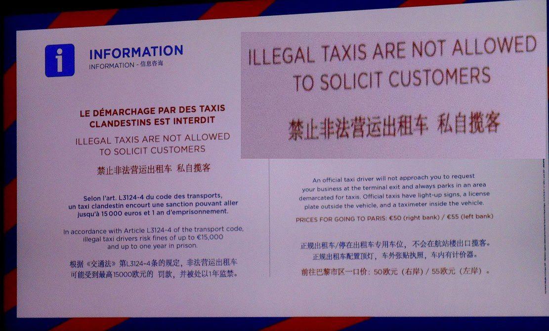 欢迎! Le Chinois parlé à l'aéroport Charles-de-Gaulle