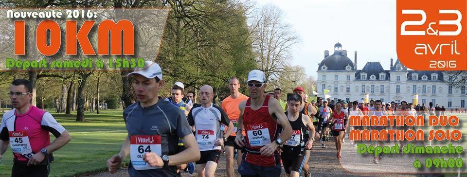 Gagnez votre dossard pour le 10km ou le marathon de Cheverny