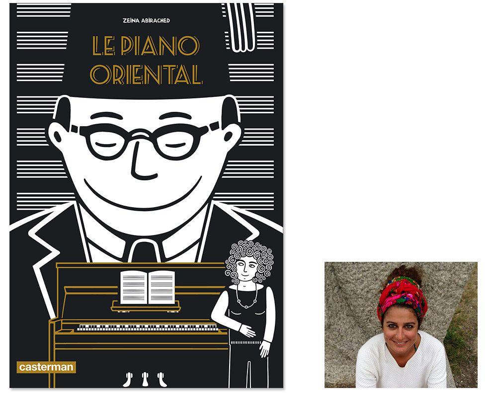 (source image : http://www.telerama.fr/livre/bedetheque-ideale-95-avec-le-piano-oriental-zeina-abirached-joue-des-notes-franco-libanaises,130935.php)