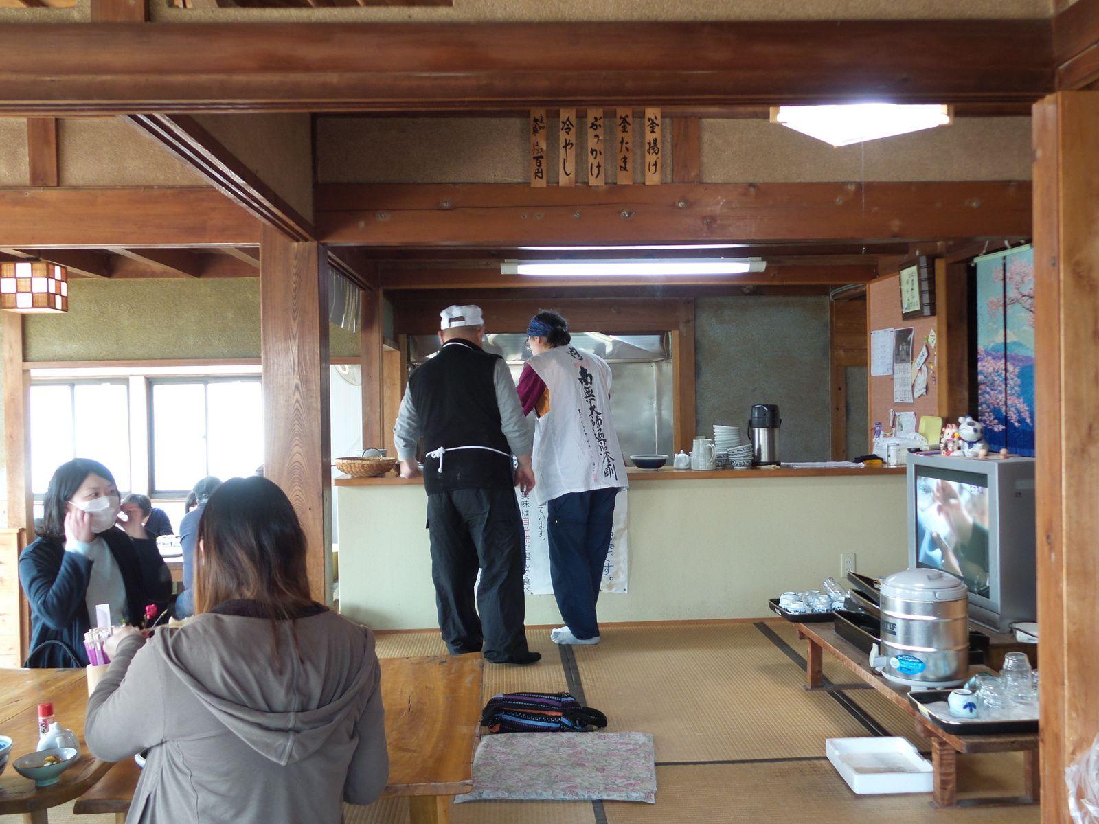 Au restaurant udon
