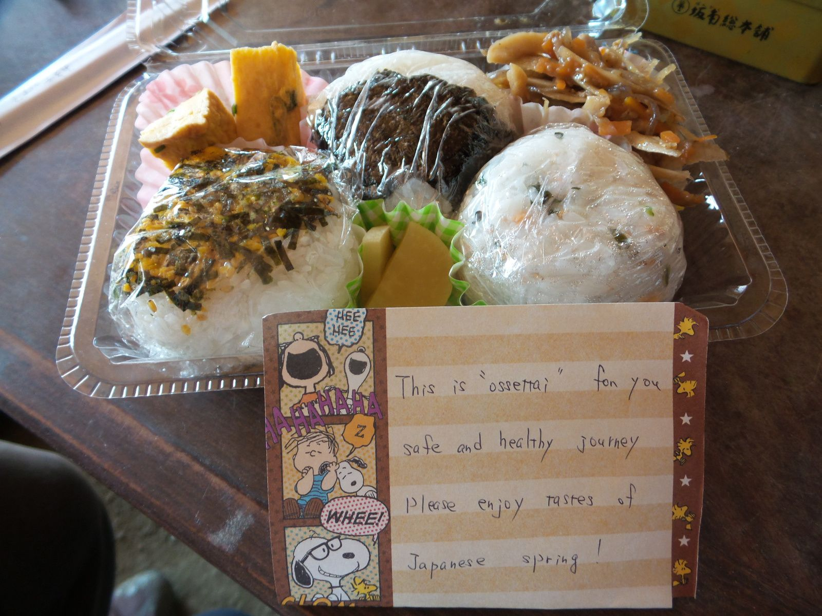 Chietro Ito nous offre une lunch box comme osettai