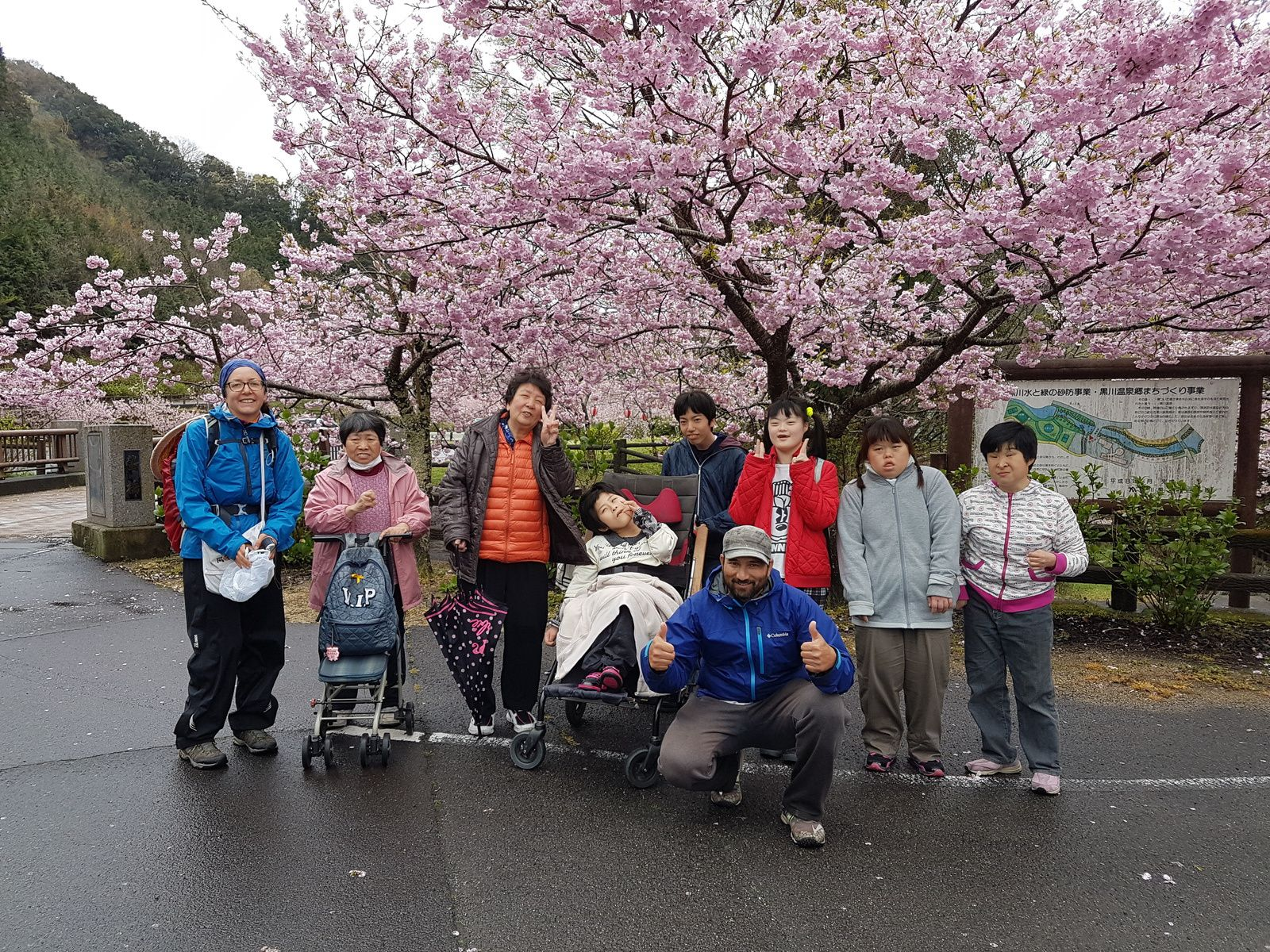Gravir le mont Nyotai et arriver au temple Okuboji (88)