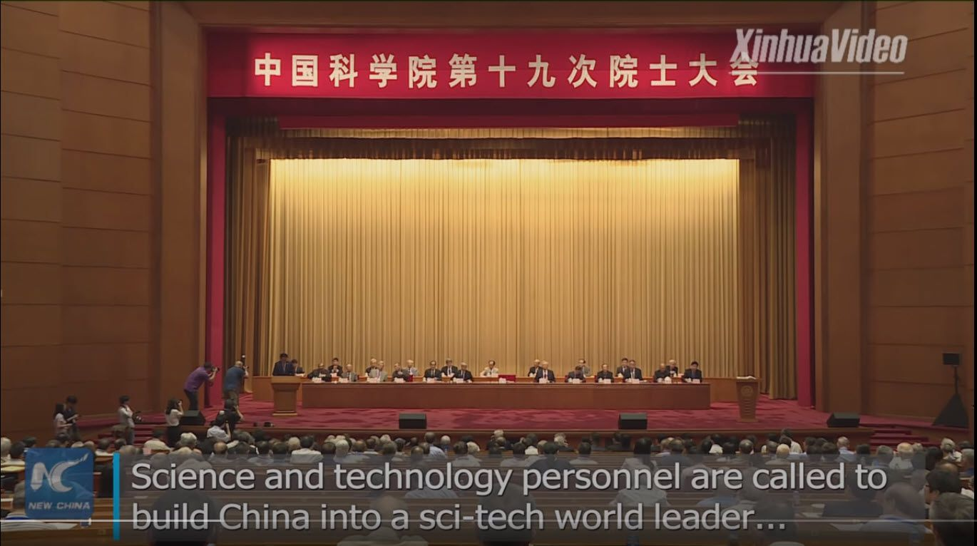 China ambitious to be world's sci-tech and innovation leader / Chinese scientists vow to work on innovation, develop China into sci-tech leader as meetings of the academicians of the Chinese Academy of Sciences (CAS) & the Chinese Academy of Engineering (CAE) open