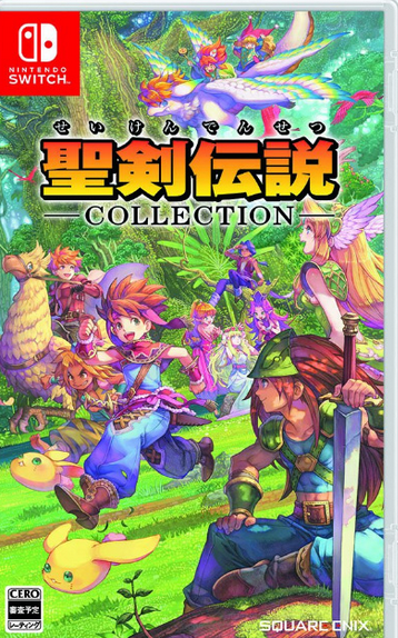 Secret of Mana se compile sur Switch