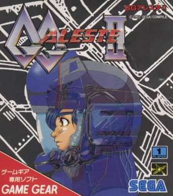 [RETROGAMING] GG Aleste II / Game Gear
