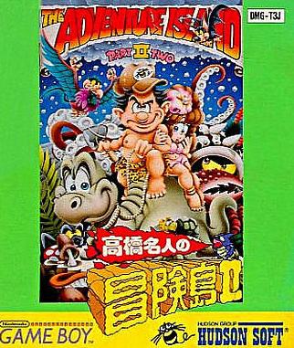 [RETROGAMING] The Adventure Island Part II / Game Boy