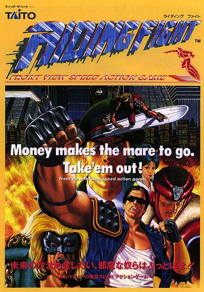 [RETROGAMING] Riding Fight / Arcade
