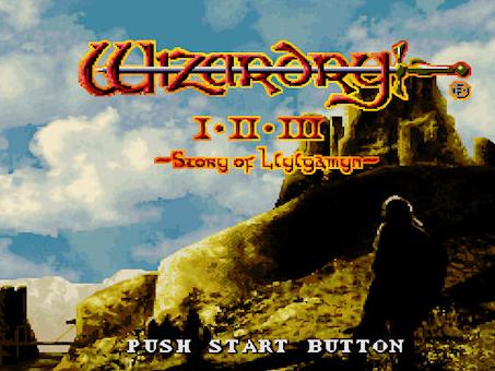 [DOSSIER] Wizardry I, II, III The Story of Llylgamyn / Snes
