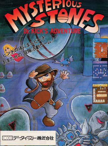 [TEST] Mysterious Stones – Dr John's Adventure / Arcade