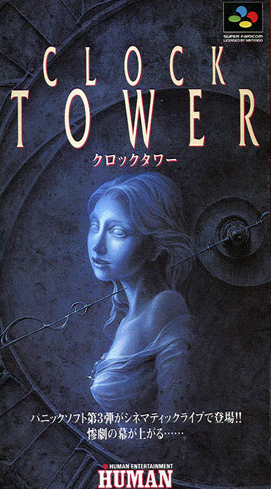 [RETROGAMING] Clock Tower – The First Fear / Snes