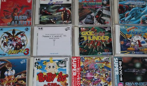 [BROCANTE] 71 jeux PC Engine en vente !