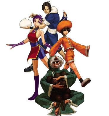 De gauche à droite : Athena, Kensou, Chin et Bao