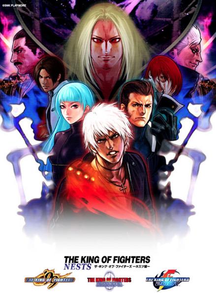 [DOSSIER] The King Of Fighters : L'histoire de la Saga NESTS