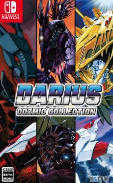 La préco de rêve pour le fan de Darius