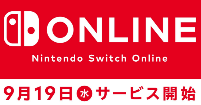 Nintendo Switch Online : la date !