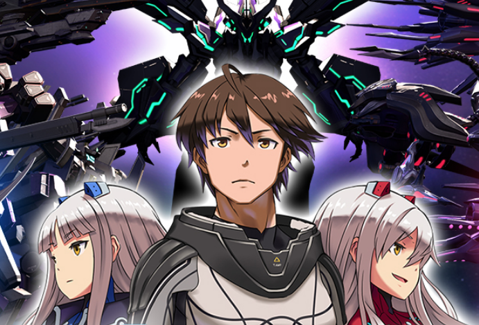Astebreed, un grand shoot'em up pour la Switch ?