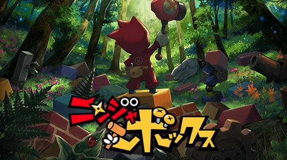 Bandai Namco tease Ninja Box
