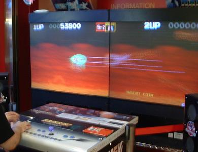 Darius II en arcade, double écran