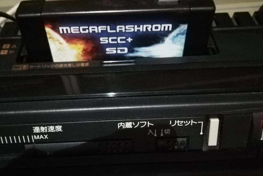 [MSX] J'ai reçu mon MegaFlashRom !