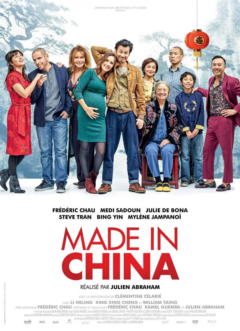 Made In China - Bande Annonce