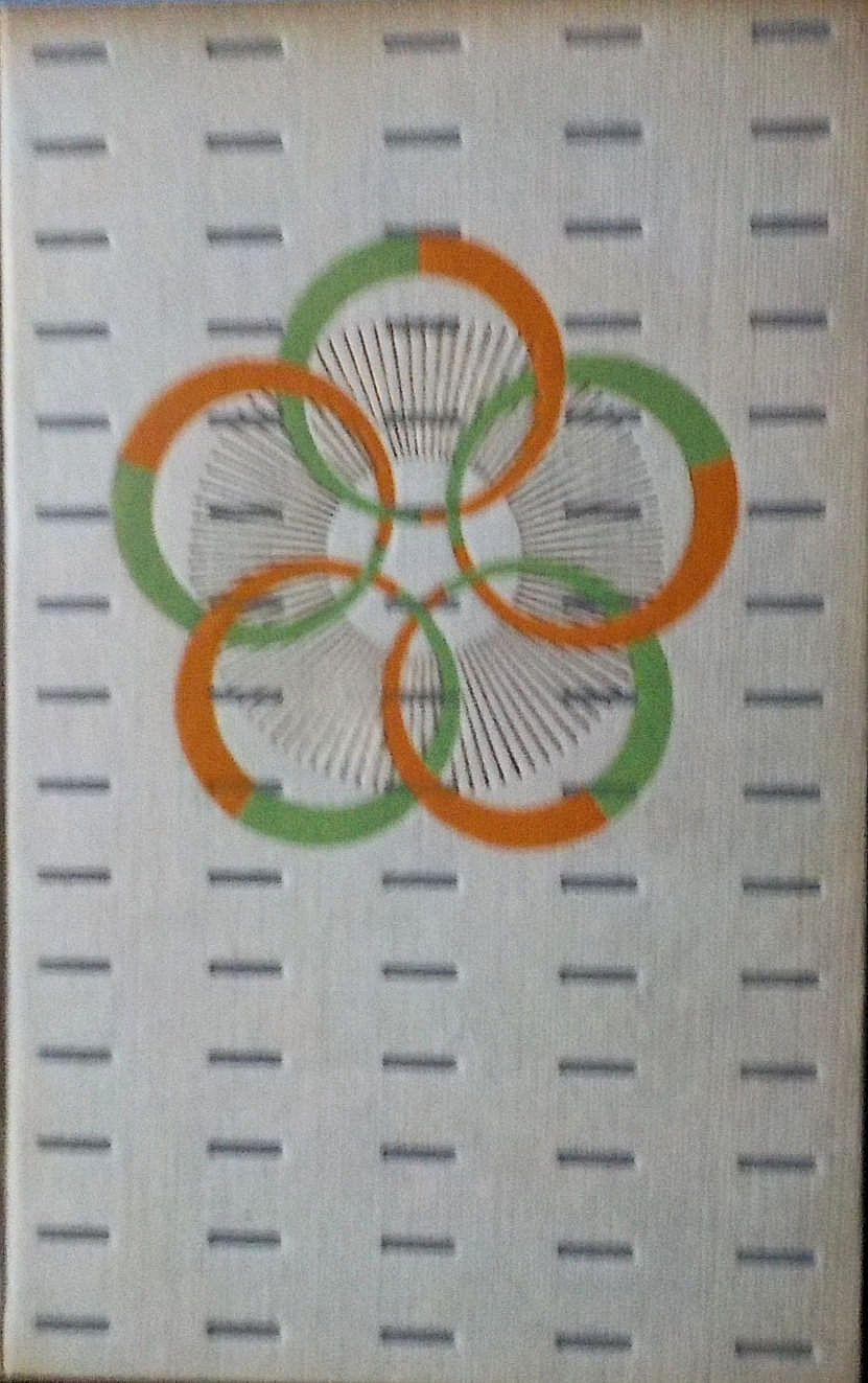 Paris, NRF, Gallimard, 1955; petit in-8°, plein cartonnage de l'éditeur blanc à décor gris pale orange et vert tendre ( de Paul Bonet) ; 262pp., (1)f. Cartonnage un peu jauni. 1 des 550 exemplaires sur vélin Labeur, n°454. ( cf. Huret .380).
