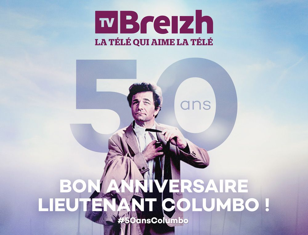 """TV Breizh fête dès ce soir les 50 ans de """"Columbo"""" avec une programmation spéciale"""