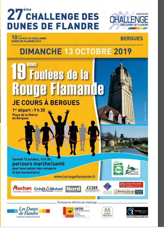 Week-end de La Rouge Flamande à Bergues les 12 et 13 octobre