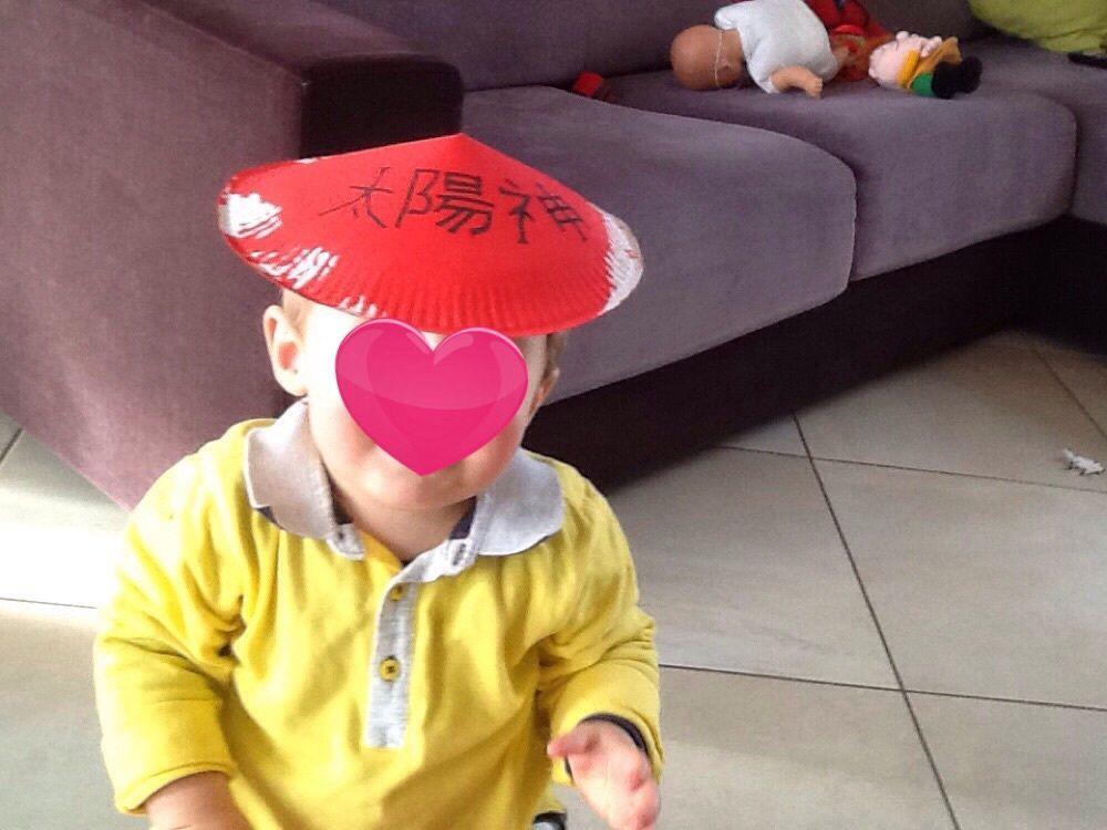 Chapeaux chinois 🎎🎊