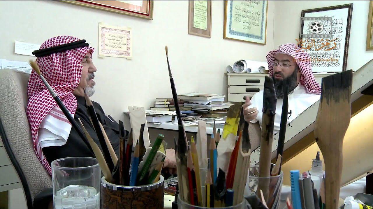 Taha Othman le calligraphe du Coran