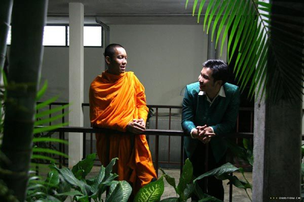 SYNDROMES AND A CENTURY de APICHATPONG WEERASETHAKUL