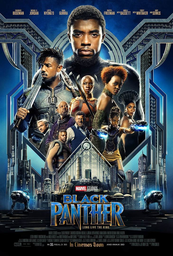 [critique] Black Panther