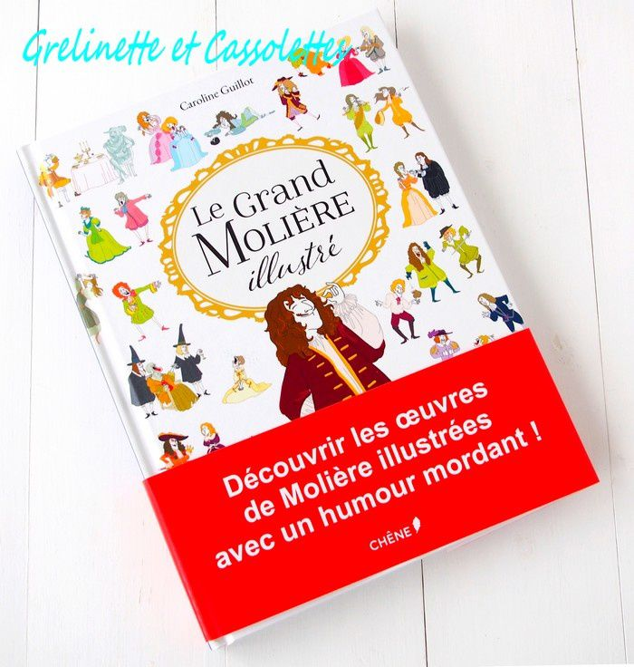 Le Grand Molière Illustré, Caroline Guillot