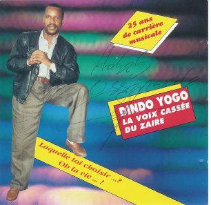 Une œuvre autobiographique de Dindo Yogo.