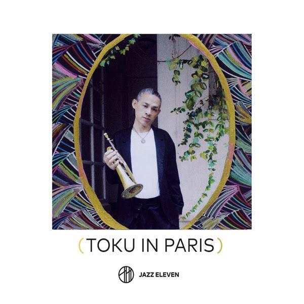 Toku le 15/02 à la Maison de le Culture du Japon / ACTUALITE MUSICALE