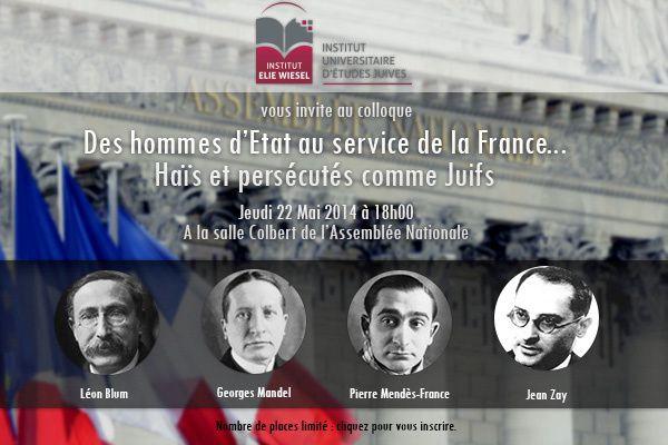 Haïs parce que juifs : Colloque de l'institut Elie Wiesel le 22 mai à Paris