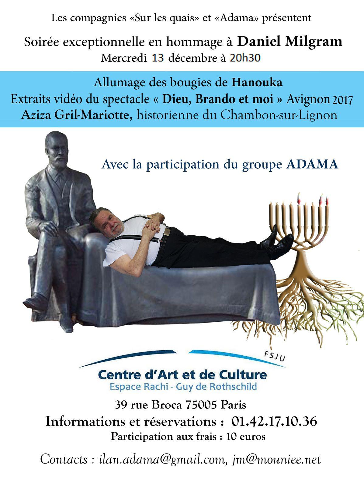 Hommage à Daniel Milgram le 13 décembre 2017 à l'Espace Rachi à Paris
