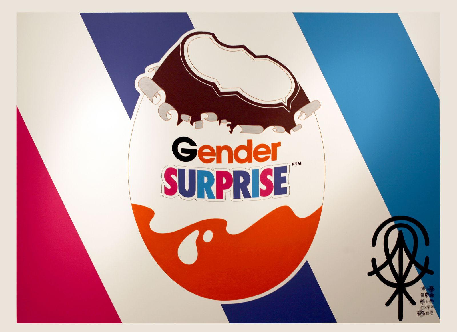 "Série ""ROAD SIGHN""""Gender Surprise FTM"", 2011 - 2012 de Pascal LE COQ - Courtesy Galerie Lara VINCY © Photo Éric Simon"