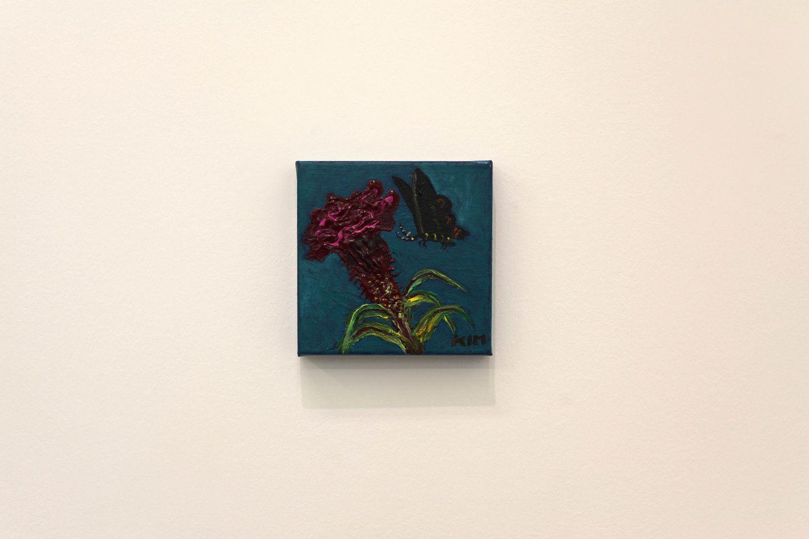 """""""Untitled"""", 2018 de Kim CHONG HAK - Courtesy de l'artiste et la Galerie Perrotin © Photo Éric Simon"""