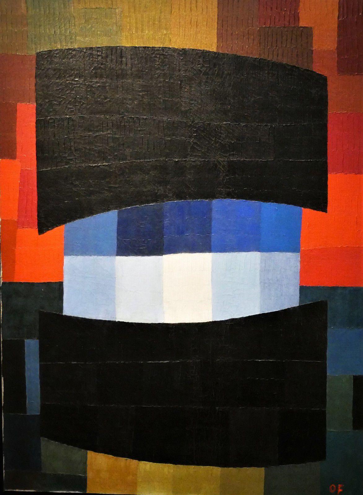 Composition (1933)